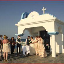 Ag_Apostolo_chapel